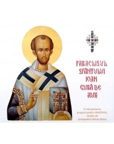 Paraclisul Sfântului Ioan Gură De Aur