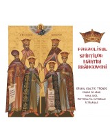 Paraclisul Sfinților Martiri Brâncoveni