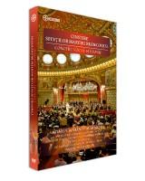 Cinstire Sfinților Martiri Brâncoveni. Concert vocal-simfonic